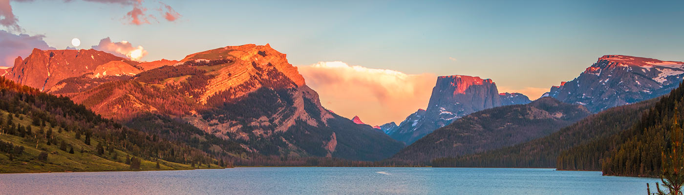 wyoming-homefeature-1400x400[8133]636850733859526733